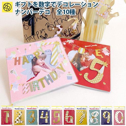 日本 Z&K -  Number Deco 立體數字貼