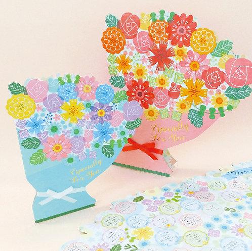 Z&K Japan - Flower Message Board 花束祝福語相片卡
