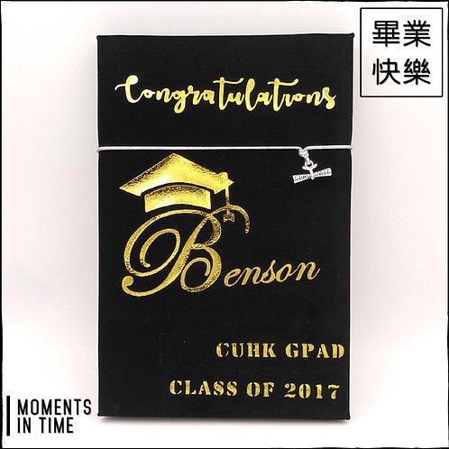 畢業快樂版 Graduation - 燙金麻布相簿 (回憶紀念2020相簿材料包)