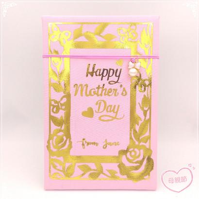 母親節特別版 Happy Mother's Day
