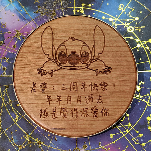 Qi標準無線充電板 - 個人化木雕刻