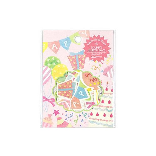 Z&K Japan -  Paper Flake - Happy Birthday (紙藝裝飾)
