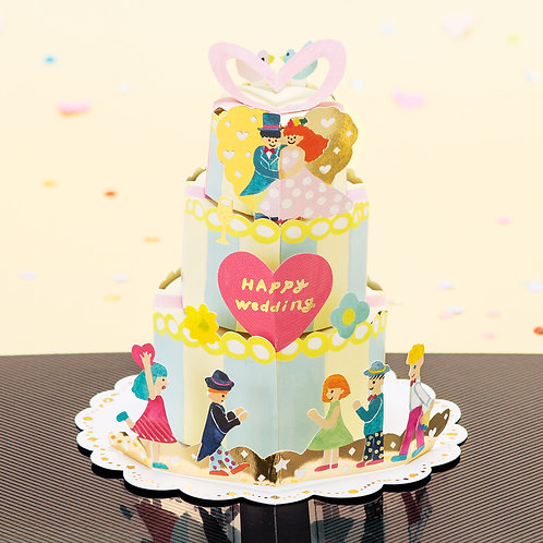 日本AIUEO - Album Pop-up - Celebrate Cake