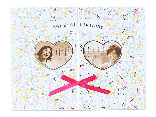 日本Kim Company 喜慶祝賀相片卡 - Congrats Today