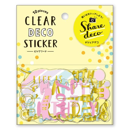 日本MINDWAVE Clear deco stickers - Life is sweet 生活蜜甜