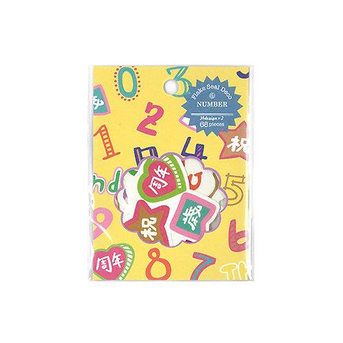 Z&K Japan -  Paper Flake - Number (紙藝裝飾)