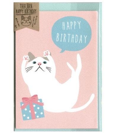 日本Cat Cat Birthday 生日立體彈出card
