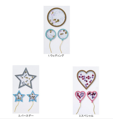 日本 Mark's Decoration Frame Sticker 相框貼