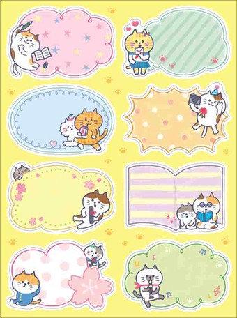 日本Gakken - 貓貓畢業禮 對話框貼紙