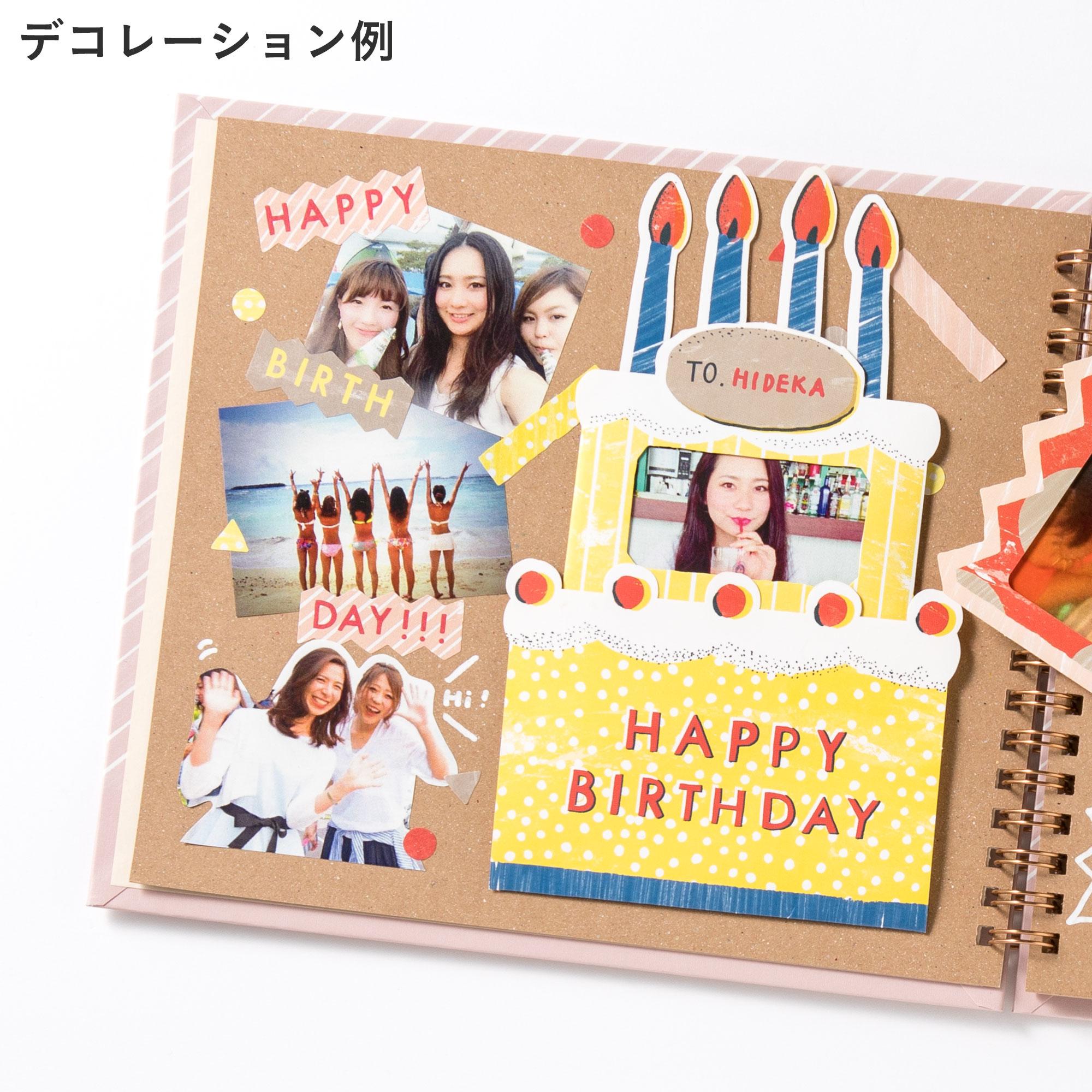 生日主題 Birthday Celebration