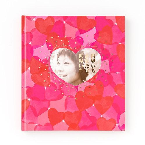 日本AIUEO 黏貼式相簿(大碼) - I love you