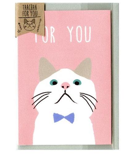 日本For You Cat 立體彈出萬用card