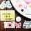 Thumbnail: Lovely! Bits Diecut Stickers 貼紙  (70入)