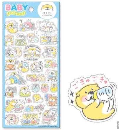 日本Mindwave Baby Shiba 柴寶貝貼紙
