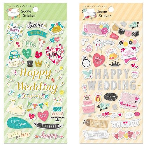 MindWave 婚禮 派對貼紙 Scene Sticker