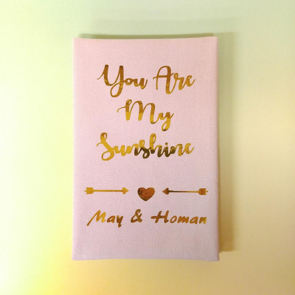 愛是陽光 You are my Sunshine