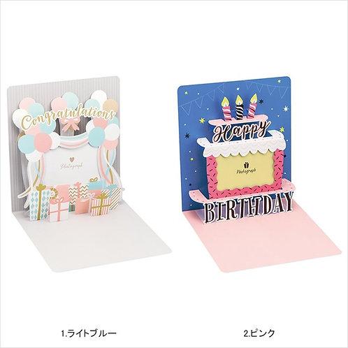 日本Mark's Popup 祝福卡 Birthday & Congratulations