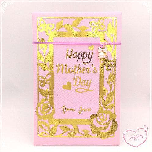 母親節特別版 Rose to you - 燙金麻布相簿 (回憶紀念相簿材料包)