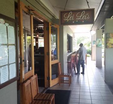 Hawaii: Day 2- Bikes, Turtle Bay and Kualoa Ranch
