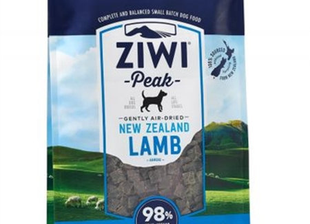 Ziwi Peak  Dog Air Dried Lamb  2.2 lbs.