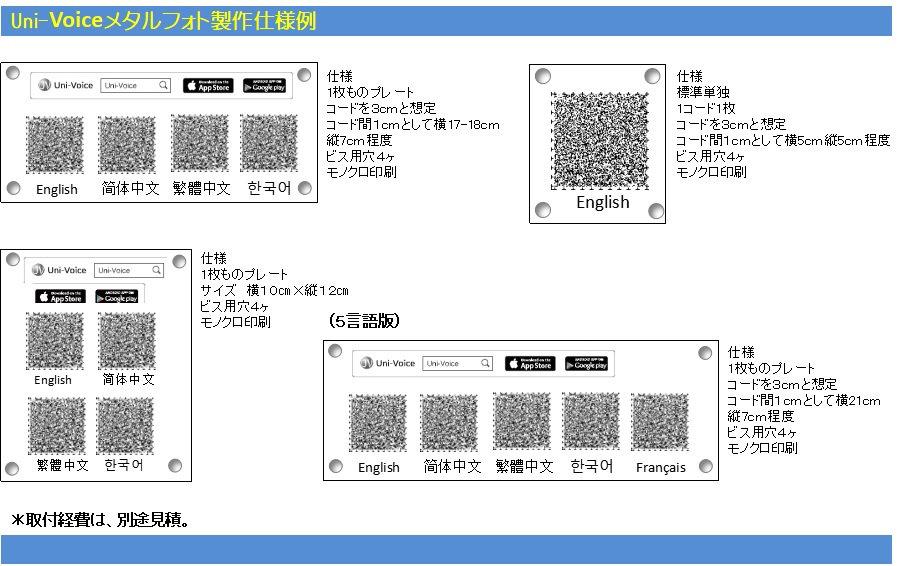 メタルフォト仕様製作制作仕様例.jpg