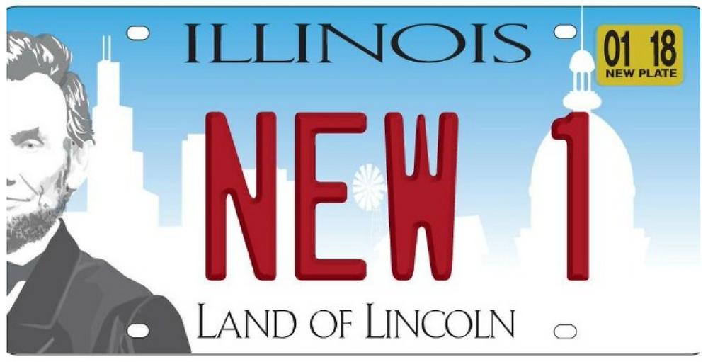 Photo courtesy of Illinois Secretary of State