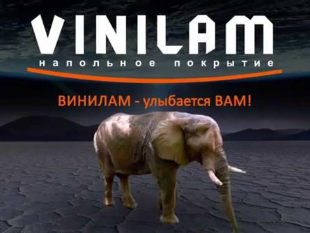 Плитка пвх из Бельгии Vinilam ( Винилам )
