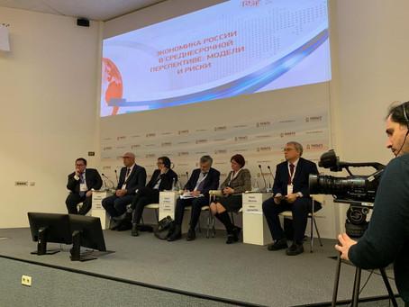 Х Гайдаровский форум