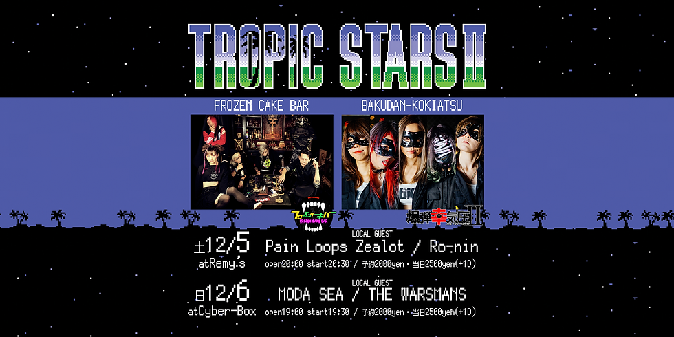 Tropic Stars II