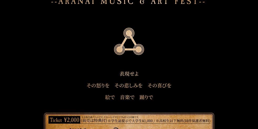 Aranai Art & Music Fest