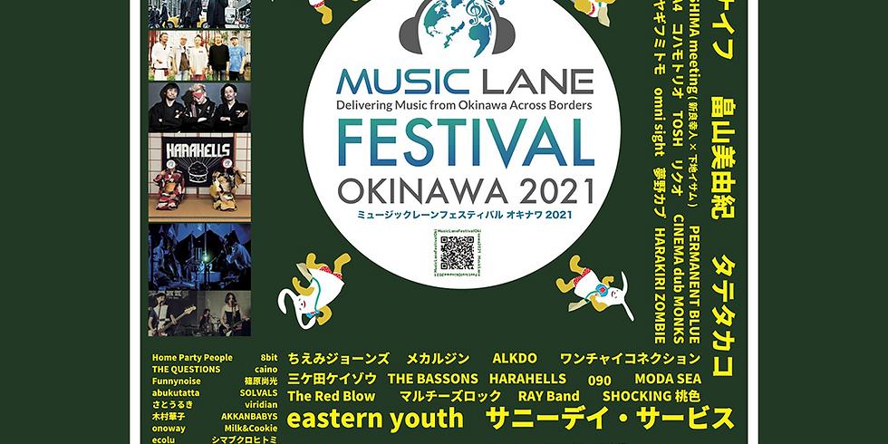 Music Lane Okinawa