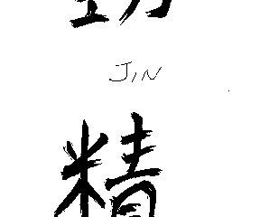Fa-Jin
