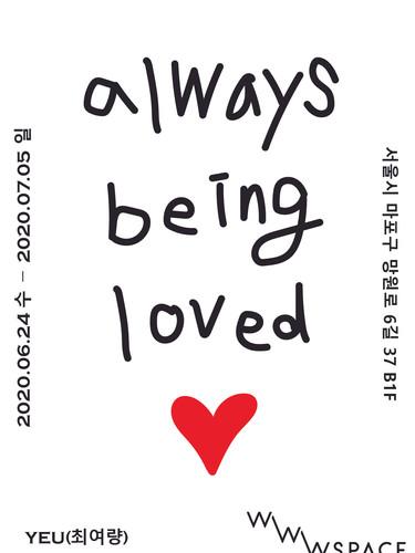 always being loved