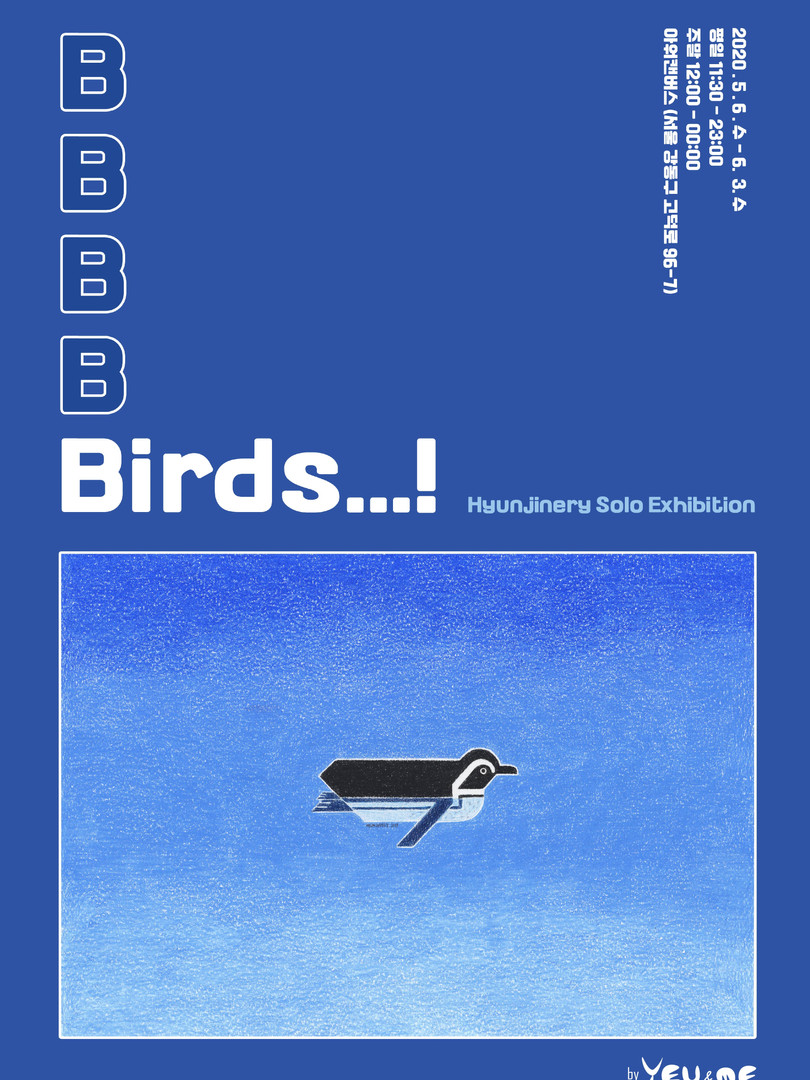 <BBBBBirds...!> Hyunjinery's Solo Exhibition