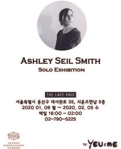 Ashley Seil Smith's Solo Exhibition