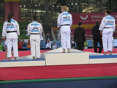 Universiade 🥇