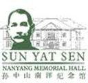 sun-yat-sen-logo.jpg