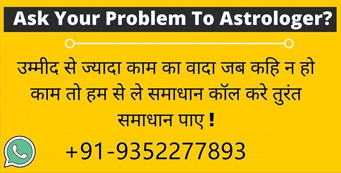 Astrologer-Guru-Ram-das-Shastri-2-1024x536_edited_edited.jpg