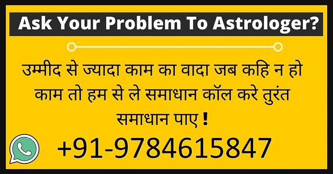Astrologer-Guru-Ram-das-Shastri-2-1024x5