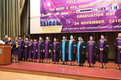 Graduate class of 2018