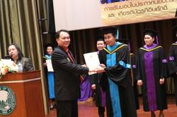 Diploma class of 2018
