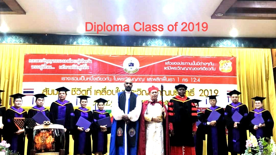 Diploma%2520class%2520of%25202019_edited
