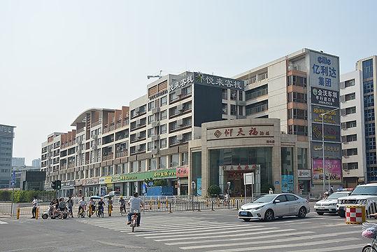 Nanshan Hotel.jpg