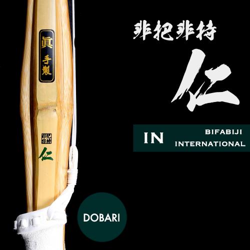 Dobari IN (仁) 39男
