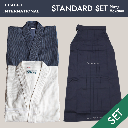 Standard Uniform Set