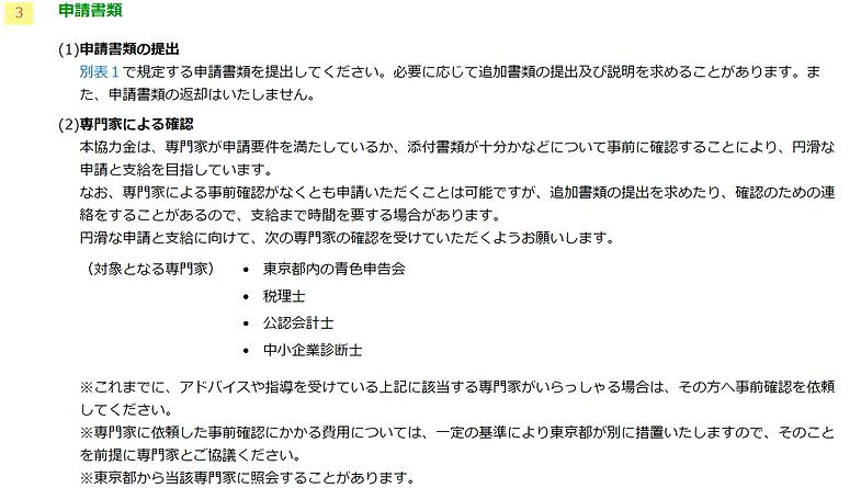 スクリーンショット 2020-04-23 18.19.02.png