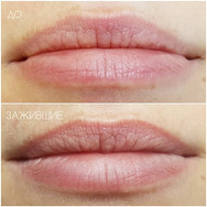 акварельные губы