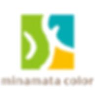 minamatacolor-logo.jpg