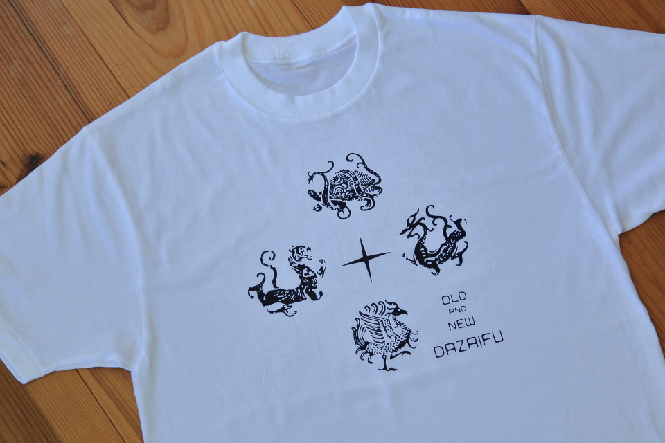四神Tシャツ