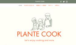 PLANTE COOK
